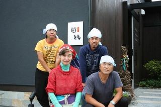 須佐の飲食店