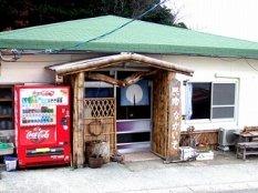 須佐の宿泊施設