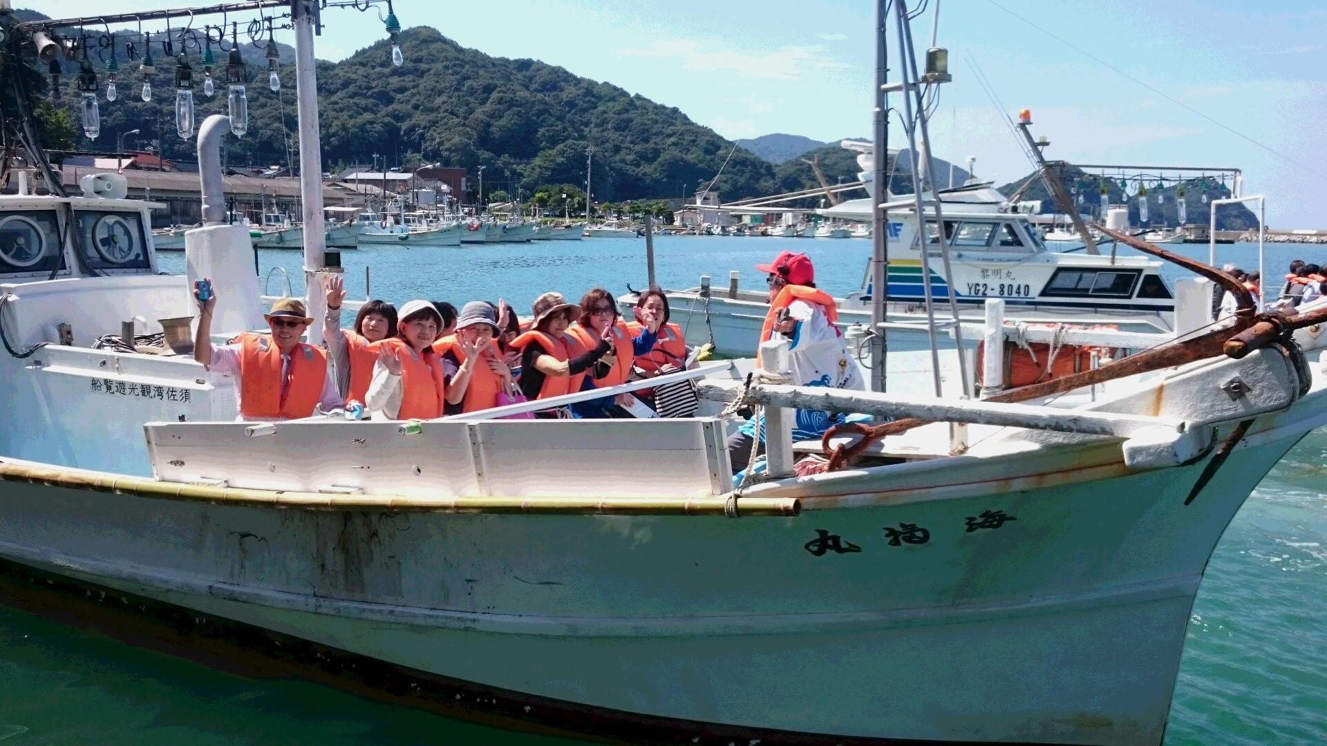 7月18日須佐湾遊覧船