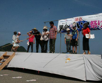 第21回須佐男命イカ祭り中止のお知らせ